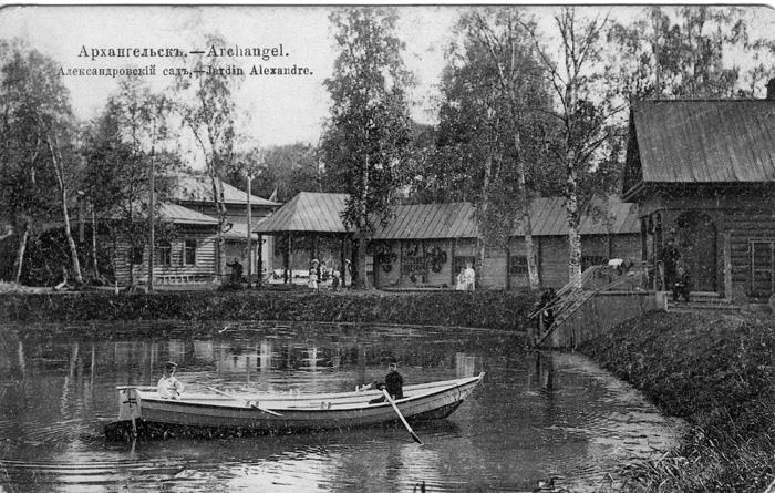 Александровский сад в Архангельске; открытка по фото Якова Лейцингера