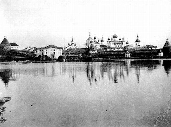 Вид Соловецкого архипелага; фото Якова Лейцингера, 80-е годы XIX в.