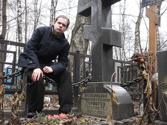 Сообщить об ошибке карта кладбища