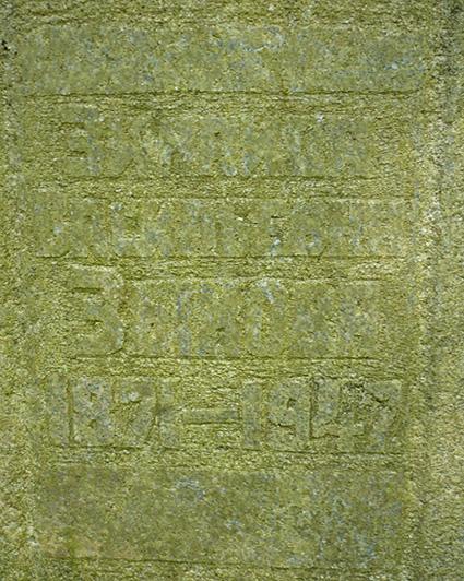 Схема разделения Первомайского кладбища на условные участки.  Заметки в местной прессе.